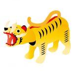 大阪少彦名神社の張子の虎とは?いつ授けてもらえる?初穂料は?