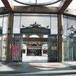 天王寺動物園への車でのアクセス方法は?駐車場はあるの?料金は?