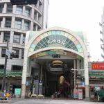 天神橋筋商店街へのアクセス方法は?最寄り駅は?おすすめの場所は?