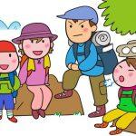 夏休みに富士山登山!出発時間は?服装は?ルートは?