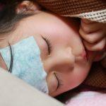りんご病で39度の熱!1歳の子供に感染!その後の経過は?