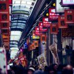 天神橋筋商店街は日本一!最寄り駅は?おすすめの居酒屋は?