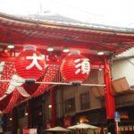 大須商店街の最寄り駅は?ランチでおすすめは?食べ歩きと楽しみ方!