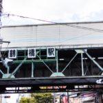 リンガリンガ鶴橋の場所や営業時間、定休日はこちら!