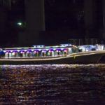 屋形船が大阪で安いのはここ!飲み放題や貸切はできる?