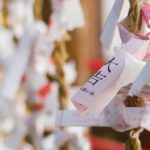 布忍神社へのアクセスは車でいい?駐車場はある?松原市の近隣駐車場はこちら!