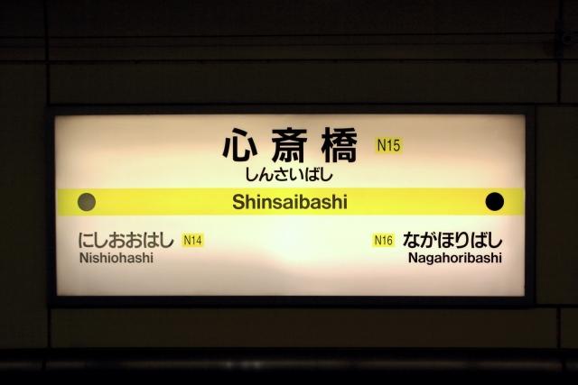 アメ村の最寄駅で便利な出口は〇番!地下鉄を利用する場合や人気のお店に近い出口も!
