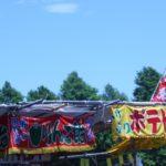 いちょう祭り八王子の屋台情報!出店場所や営業時間!