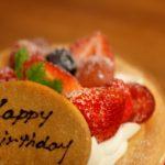 アンパンマンミュージアム神戸の誕生日の予約方法とその特典!先着○○人?